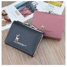 Small Women Wallet Animal Short Women's