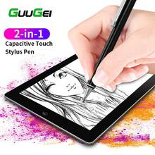 GUUGEI 2 In 1 Stylus For Smartphone Tablet Capacitive Screen