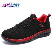 جديد الصيف خفيفة الوزن حذاء رجالي كاجوال شبكة تنفس الرجال أحذية رياضية مريحة لينة رجالية احذية الجري موضة الأخفاف-في أحذية رجالية عادية من أحذية على