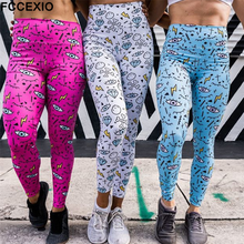 FCCEXIO Fashion New Style Workout Elastic Pants Force Ladies Skinny Leggings Sportswear Outdoor Women Push Up Fitness
