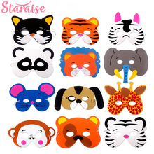 Staraise 12pcs DIY Animal Mask Birthday Party For Kids Jungle Safari Decor Happy Supplies