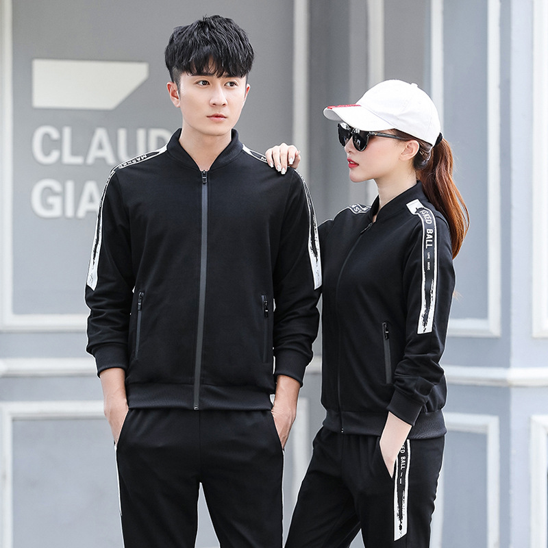 Sports Set Men's WOMEN'S Long Sleeve Jogging Suits Quick-Dry Fitness Casual Two-Piece Set Autumn And Winter Athletic Clothing Ba