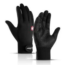 Cycling-Gloves Bike Touch-Screen Reflective-Logo Outdoor Winter Full-Finger Women's Autumn