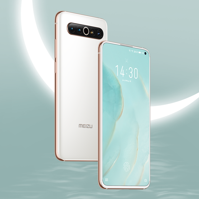 Meizu 17 Pro 5G Phone 8G+128G/12G+256G  Android Smartphone Snapdragon 865 Octa Core Support NFC Wireless Charge China Version 3