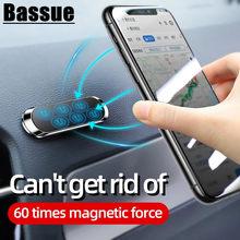 Suporte do telefone do carro 360 graus de rotação carro magnético titular mini suporte automático parede cabeceira carro para iphone huawei samsung