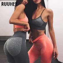 RUUHEE Hohe Taille Fitness Leggings Frauen Workout Push-Up Legging Fashion Solid Farbe Bodybuilding Jeggings yoga Frauen Hosen(China)