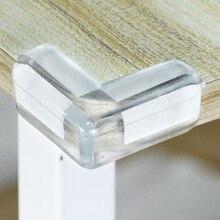 4 шт. утолщенный прозрачный силикагелевый Детский защитный уголок для стола