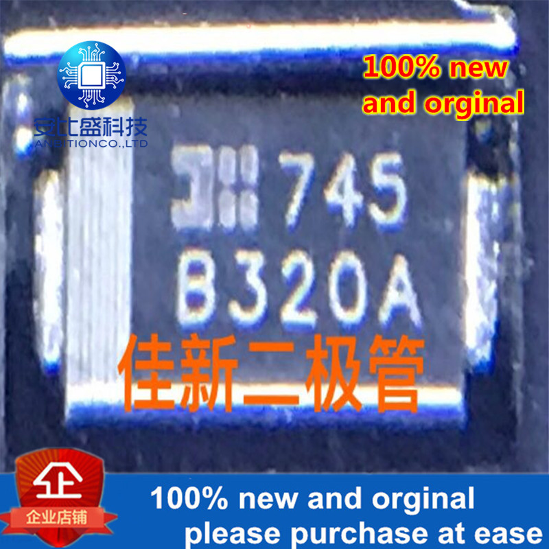 50pcs 100% New And Orginal B320A 3A20V Low-pressure Schottky Diode DO-214AC  In Stock