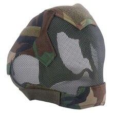 Камуфляжная маска из углеродистой стали для охоты, велоспорта, тактическая защитная маска CS для Хэллоуина, Вечерние Маски для лица