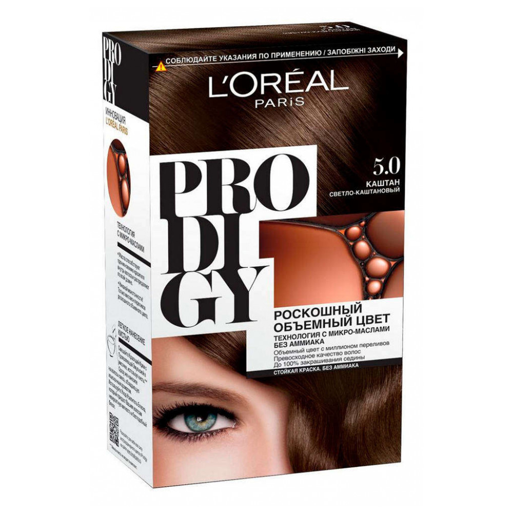 Beauty & Health Hair Care & Styling Hair Coloring Products Hair Color L'OREAL PARIS 253926 bamboo double moxibustion boxes utensils wood chinese traditional therapy moxa roll box health care products