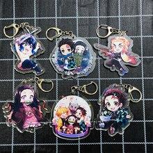 Брелок Kimetsu No Yaiba для косплея, реквизит для косплея, Kamado Tanjirou Nezuko, брелок для ключей Agatsuma Zenitsu, автомобильный брелок