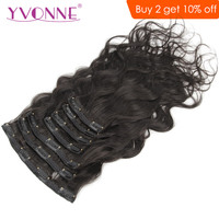 YVONNE Body Wave Clip In Human Hair Extensions Brazilian Virgin Hair 7 Pieces 120g/set Natural Color