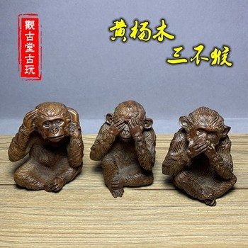 Exquisite small leaf boxwood carving three no monkeys handicraft ornament
