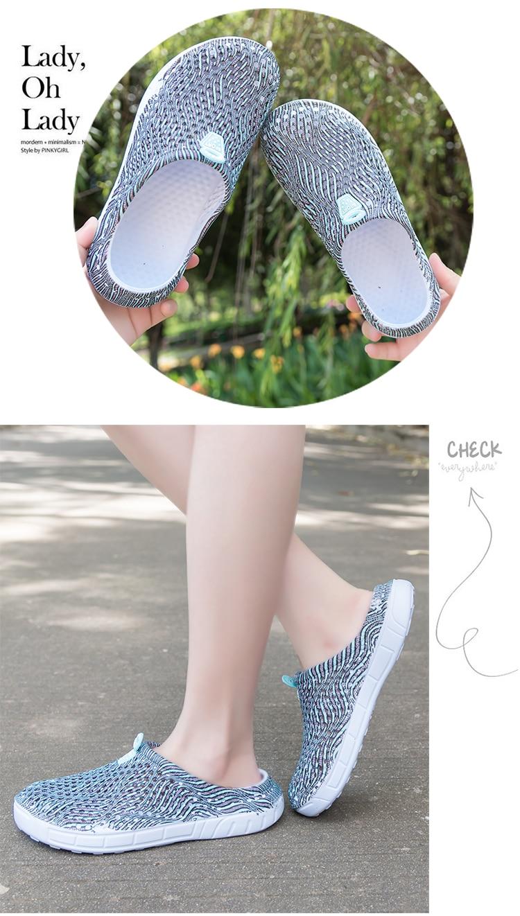summer slippers (17)