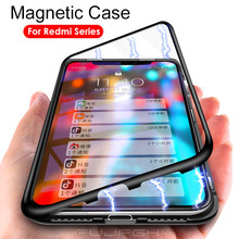 Metal Magnetic Adsorption Glass Case For Xiaomi Redmi Note 8 7 6 5 Pro Magnet