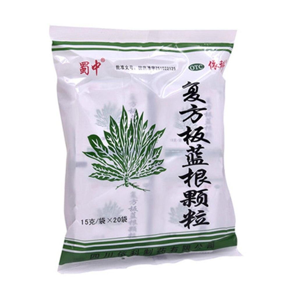 Shuzhong Compound Banlangen Granules Sugar Free Isatidis Glucose Antibacterial Reduces Swelling Isatidis Root 20Pcs