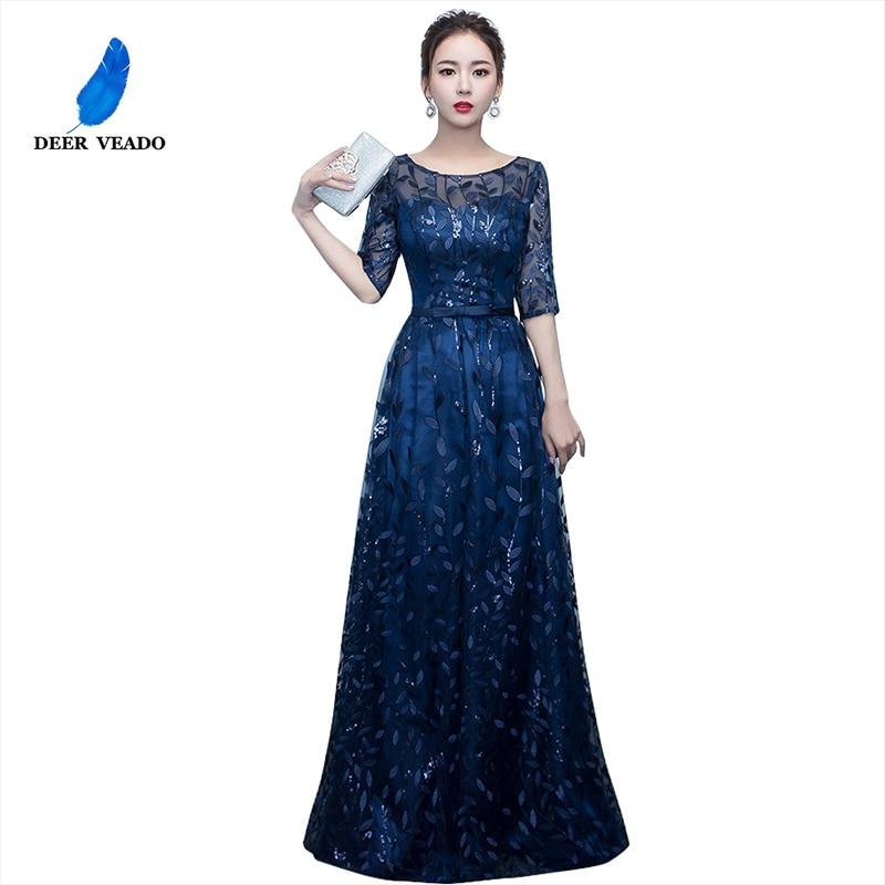 DEERVEADO Long Evening Dress 2019 Hot Sale Scoop Neck Half Sleeves Navy Blue Lace Up Formal Evening Dresses Robe De Soiree M212