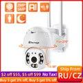 Techage 1080P PTZ WiFi IP-камера H.265X Наружная водонепроницаемая охранная камера видеонаблюдения Smart AI Обнаружение человека Полноцветное ночное виден...