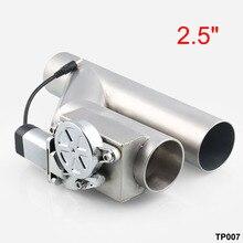 Автомобильный модифицированный электронный регулирующий клапан, электронный регулирующий выпускной клапан, переменный электронный регулирующий клапан