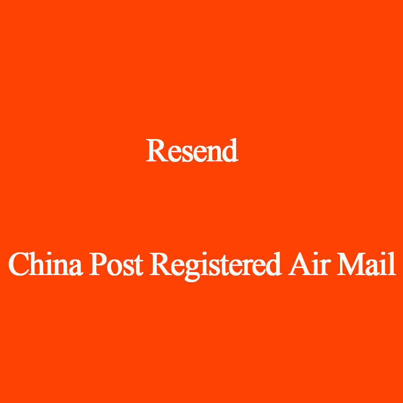Reenviar organizaremos el envío por China Post Registered Air Mail
