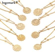 Ingmark – collier en cuivre avec pendentif en forme de pièce de monnaie, Constellation du zodiaque, perles de lion simples, chaîne à clavicule, bijoux de Couple Sexy