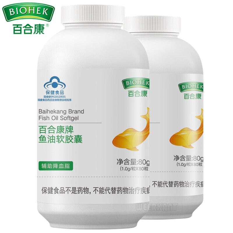 2 botellas al por mayor de 1000mg de aceite de pescado Omega 3 EPA DHA c