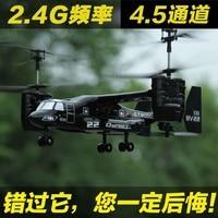 Детский летательный аппарат Osprey с дистанционным управлением, вертолет, Электрический летательный аппарат, игрушка, четырехосный БПЛА (бесп...