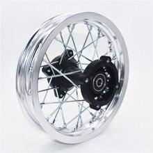 """Заднее колесо 1,60-10 дюймов диски 1"""" для грязного велосипеда питбайк маленький питбайк CRF задние колеса запчасти"""