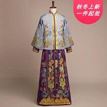 2020 Terno de novio Colete Gravata Xiuhe novia 2020 nueva estrella mismo novio vestido chino boda tostado Tang traje de hombres traje