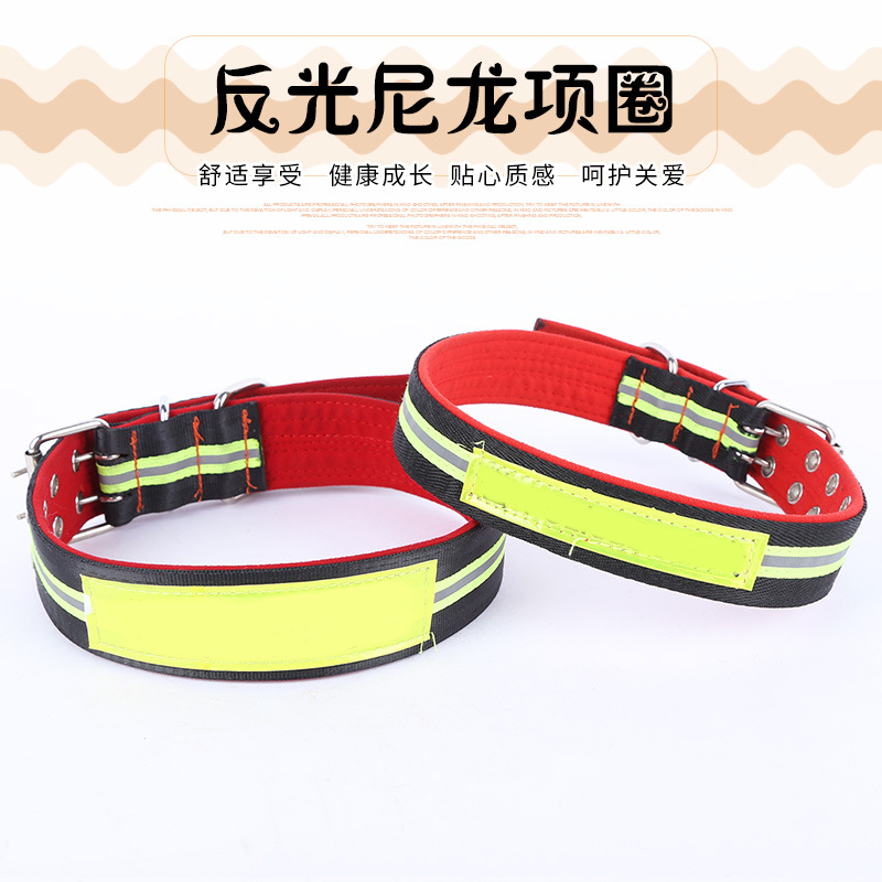 Reflective Nylon Collar Dog Traction Neck Ring Wear-Resistant Pet Collar Dog Neck Ring