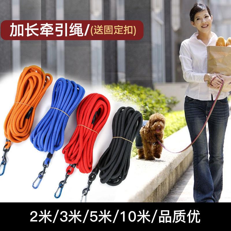 3 M 5 M 10 M Rough Lengthen Dog Rope Medium-sized Dog Dog Chain Large Dog Golden Retriever Training Recall Dog Rope Leash