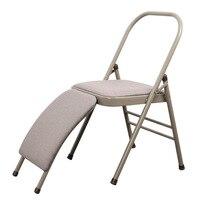 Foldable Yoga Chair for Women Home Furniture Yoga Sport Sofa Leisure Chair Bearing 150KG Spong Cushion Sofas Female Yoga Chair