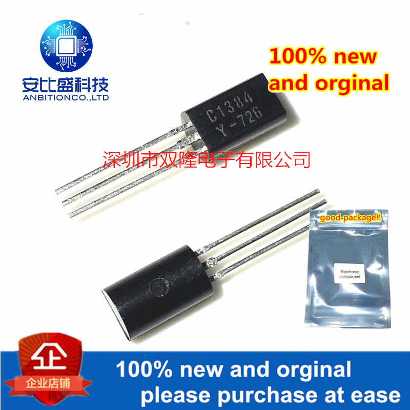 10pcs 100% New And Orginal 2SC1384-Y C1384 TO92L In Stock