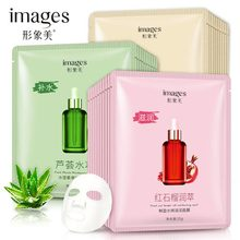 10Pcs Images Face Masks Various Plants Aloe Extracts Hyaluronic Whitening Acid Multifunctional Korea Style Facial Skin Care Mask