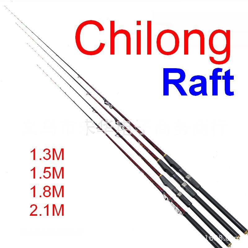 Bridge Boat Ice Raft Fishing Rod Chilong Titanium Alloy+Fiber Glass  1.3M, 1.5M, 1.8M Or 2.1M No Reels With 2pcs Soft Tips