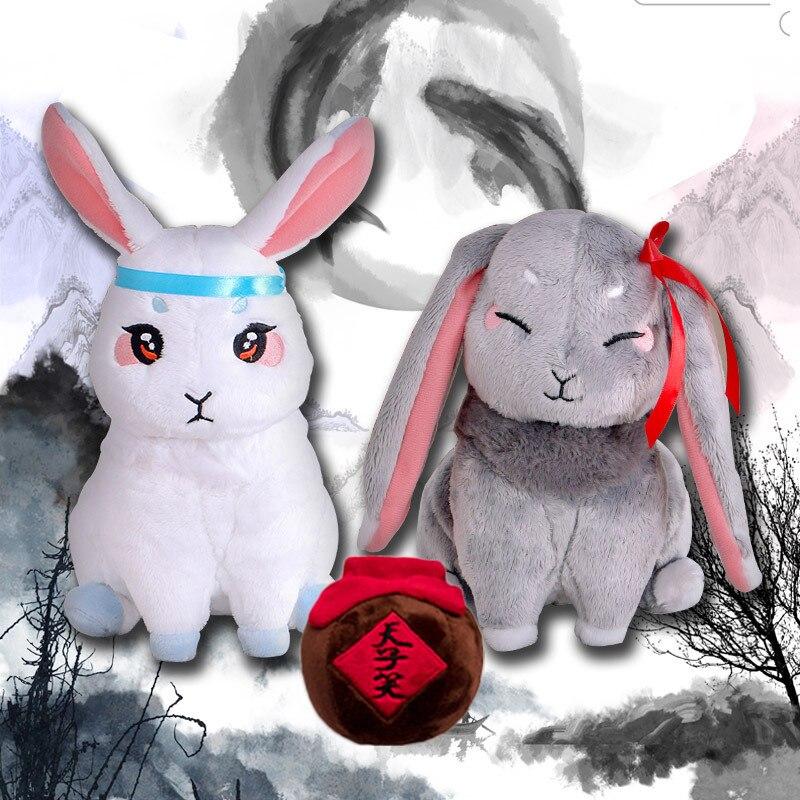 New Mo Dao Zu Shi Plush Doll Wei Wuxian LanWangji Cute Cartoon Rabbit Cosplay Toys Gifts Anime Around 7479
