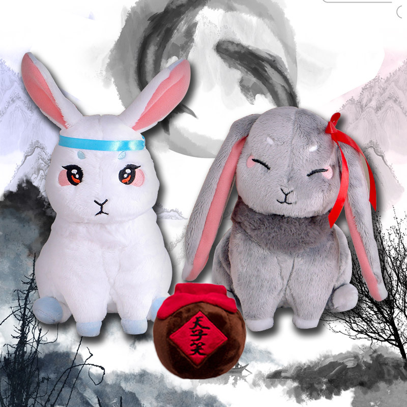 New Mo Dao Zu Shi Plush Doll Wei Wuxian LanWangji Cute Cartoon Rabbit Cosplay Toys Gifts Anime Around 7479