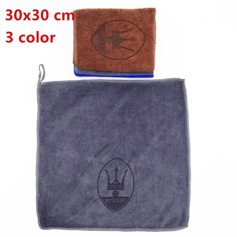 Microfiber Car Logo Towel Car Wash Clean Towel For Maserati Quattroporte Ghibli GranTurismo GranCabrio Levante Car Style