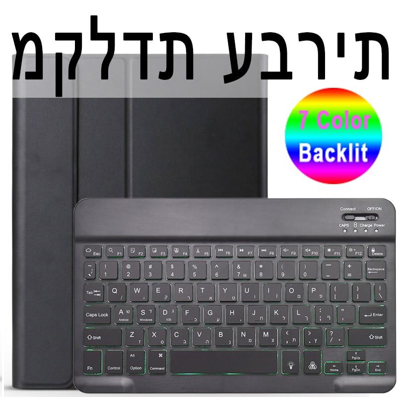 Hebrew Keyboard Grad Orange 7 Colors Backlit 3 0 Bluetooth Keyboard Case for iPad 10 2 Keyboard Case for Apple