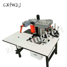 лучшая цена Woodworking Edge Sealing Machine Small Portable Home Improvement Dedicated Woodworking Edge Sealing Machine Fully Automatic Tool