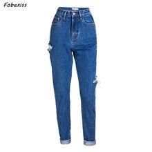 Ripped Jeans Women Plus Size High Waist Boyfriend Jeans Streetwear Denim Loose Casual Blue Harem Jeans 2019 Autumn Woman Jeans plus tie waist ripped jeans