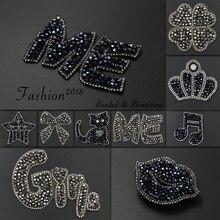 Стразы, блестящая корона, железные нашивки для одежды, декоративные нашивки для одежды, аппликация из кристаллов, алмазные наклейки для шитья, JODc