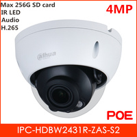 Dahua Network Camera 4MP H.265 IR LED Support 256G SD card Intelligent detection Motion detection Audio and POE Security Camera