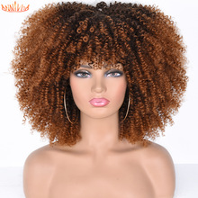 Short Afro Kinky Curly Wigs With Bangs For Black Women Blonde Mixed Brown Synthetic Cosplay African Wigs Heat Resistant Annivia