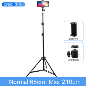 Image 5 - Universal Selfie with Flexible Mobile Phone Holder Lazy Bracket Desk Lamp Stand for Tik Tok Live Stream Office Kitchen Bluetooth