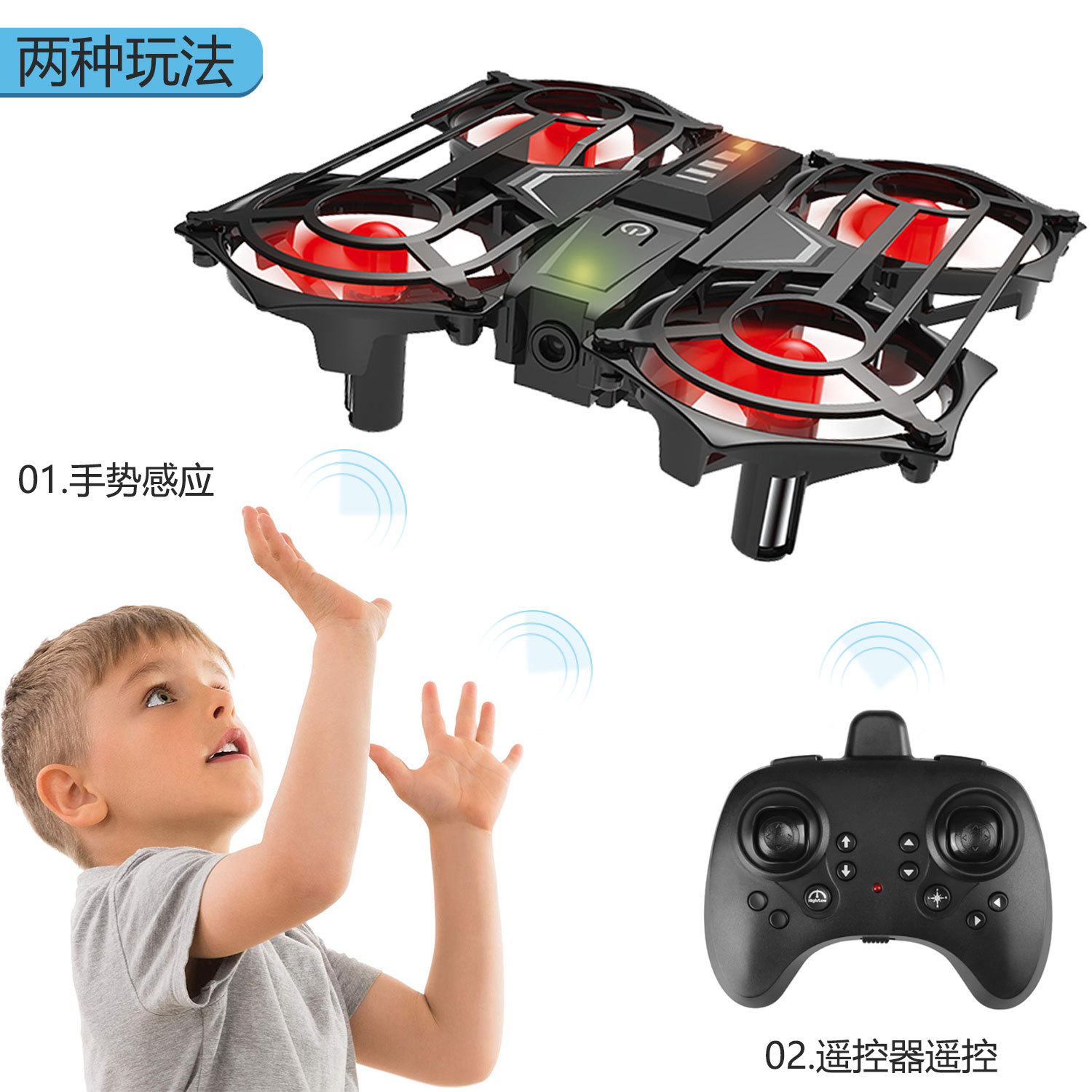 C51 Hot Selling Sensing Mini Unmanned Aerial Vehicle Gesture Sensing Rolling Rotating Aircraft Telecontrolled Toy Aircraft Model