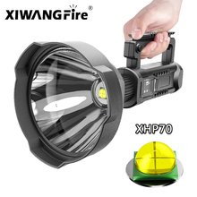 Powerful LED Searchlight outdoor New P70 Strong Light Lighting LED Flashlight long-range Waterproof Rechargeable Portable Lamp