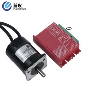 LK57BL75 24v 80w 3 phase Brushless dc motor 3000rpm Motor de alto par motor BLDC con alta calidad controlador bldc RS485 Control