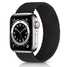 2020 Braided Solo Loop Nylon Fabric Strap For Apple Watch Series 6 SE 5 4 3 2 1 Elastic
