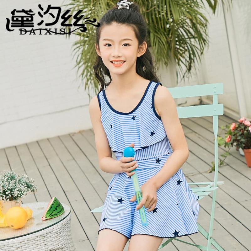 Dai Xi Si New Style KID'S Swimwear Fashion Cute Cartoon Women's Big Kid Dress-Bathing Suit 8045